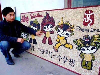 五谷杂粮种福娃在邯郸诞生 图