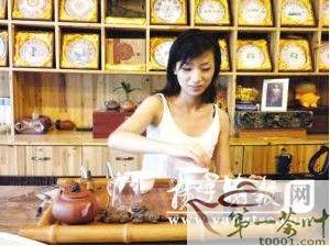 23岁的云南籍女孩周海燕的普洱茶奇迹